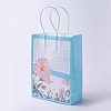 kraft Paper Pouches Gift Shopping Bags CARB-E002-L-D04-1