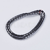 Non-Magnetic Synthetic Hematite Beads G-H1089-1-2