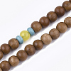 4-Loop Wrap Style Buddhist JewelryBJEW-T009-07-3
