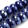 Handmade Porcelain BeadsPORC-Q219-15x9-E04-1