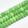 Natural White Jade Beads StrandsG-T122-02Q-1