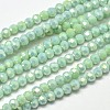 Faceted Round Full Rainbow Plated Electroplate Glass Beads StrandsEGLA-J130-FR02-1